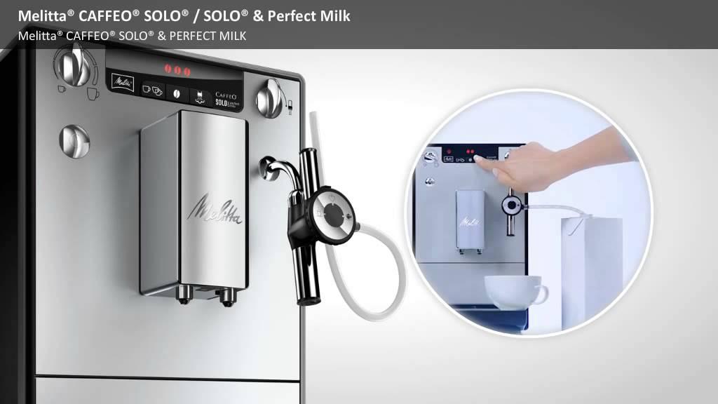 מכונת אספרסו Melitta SOLO & PERFECT MILK