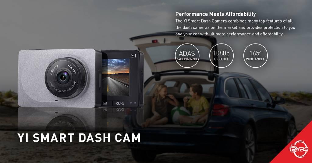 מצלמת הרכב הנפלאה Yi Dash cam במחיר מעולה!