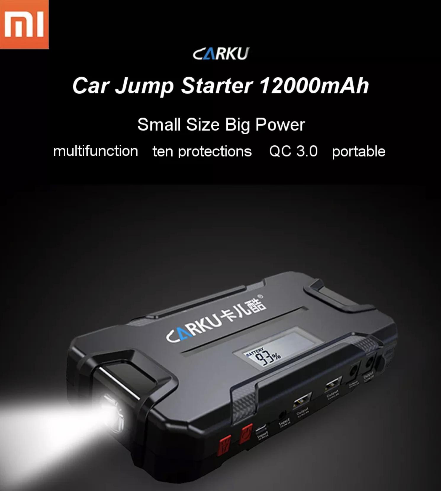 הבוסטר סוללה להנעת הרכב החדש XIAOMI CARKU 64B