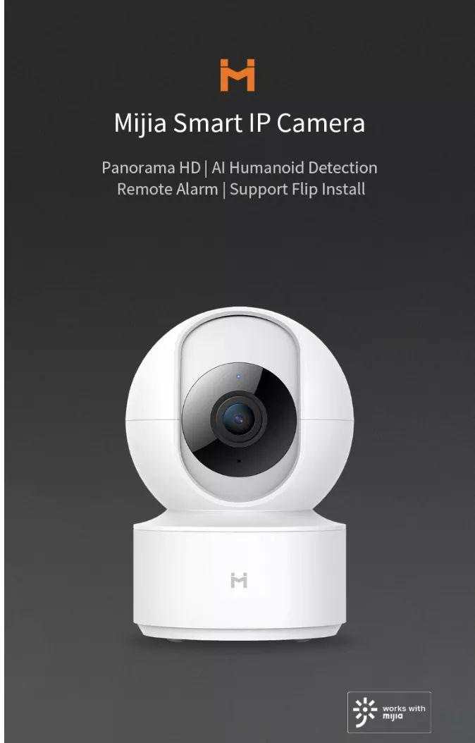 מצלמת האבטחה  ומוניטור לתינוק XIAOMI Mijia H.265  במחיר פגז!
