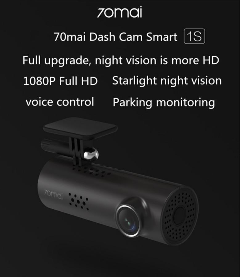 מצלמת הרכב הקומפקטית והמשתלמת – Xiaomi 70mai בגרסת ה1S החדשה!
