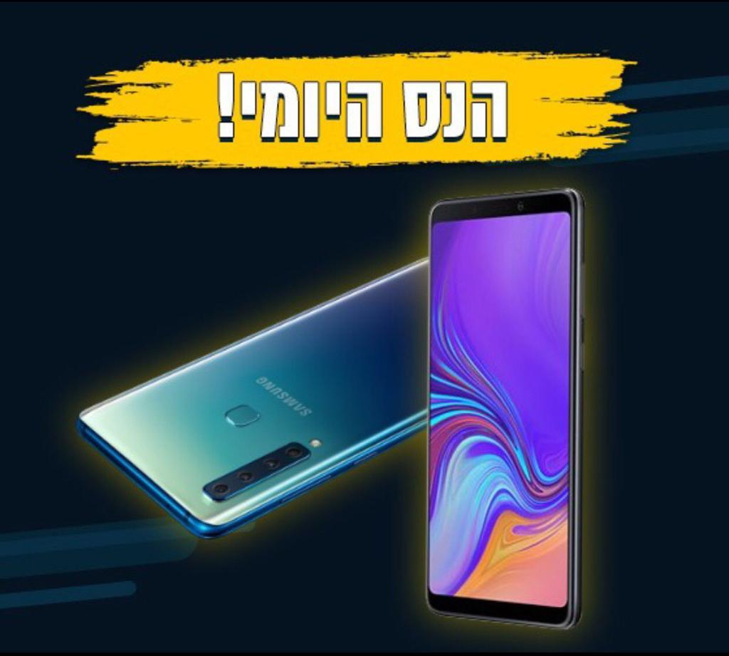 (Samsung Galaxy A9 (6/128