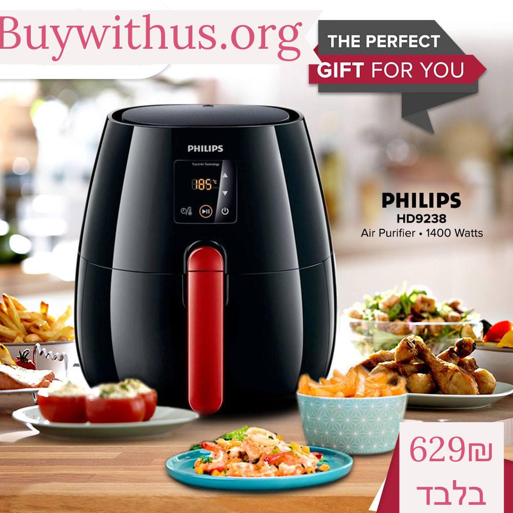 """מכשיר """"טיגון אוויר"""" Philips דגם  HD9238"""