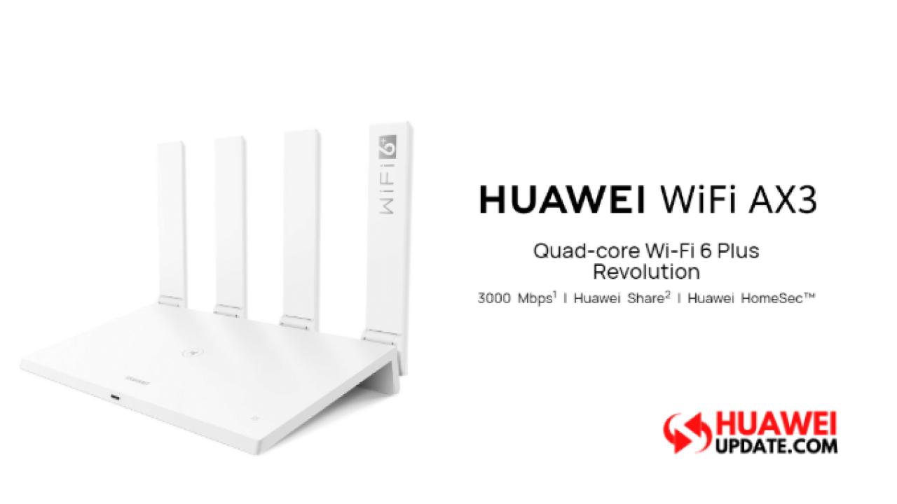 ראוטר מפלצתי אמיתי! HUAWEI WiFi AX3  הכולל WiFi 6 במחיר הזייה!