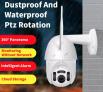 מצלמת האבטחה החיצונית Xiaovv B7  במחיר נדיר!