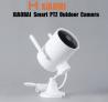 מצלמת אבטחת חיצונית Xiaomi IMILAB N2