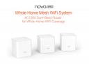Tenda Nova MW3 – אינטרנט אלחוטי מושלם במחיר הזול בעולם!