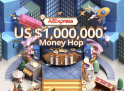 משחק הקופונים שיחסוך לכם עשרות דולרים באליאקספרס!