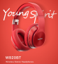 אוזניות אלחוטיות EDIFIER W820BT במחיר מדהים!