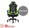 כיסא גיימינג ארגונומי Tt eSPORTS GT Comfort בצבע שחור וירוק