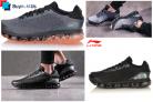 נעלי הפרימיום לי נינג Li-Ning Men BUBBLE ARC במחיר חסר תקדים!