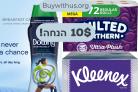 סייל על מוצרי צריכה וניקיון באמאזון! 10$ הנחה על מגוון מוצרים ברכישה מעל 40$!