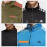 ג׳קט אדידס adidas Essentials Men's 3-Stripes Tricot Track Jacket