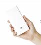 הסוללה הניידת הענקית של שיאומי – Original Xiaomi 2C 20000mAh